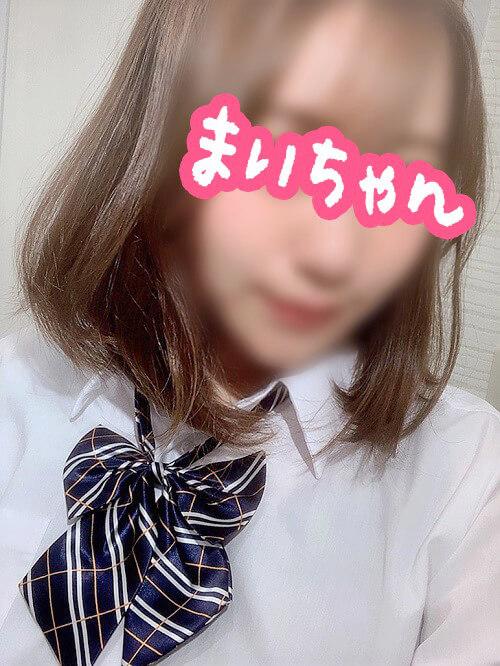 まいちゃん|JKプレイ 新宿・大久保店