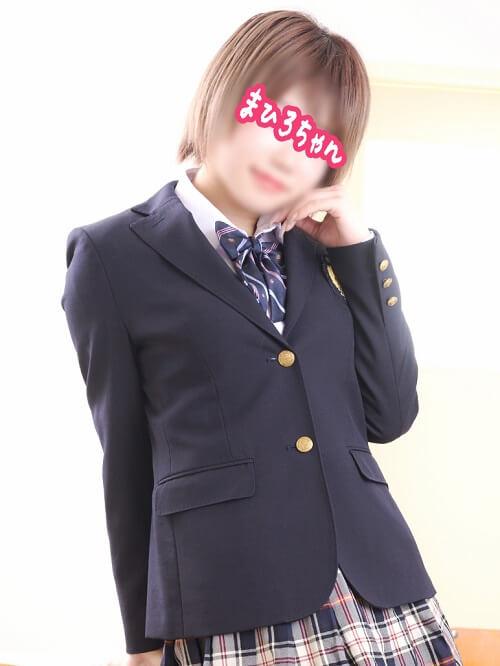 まひろちゃん|JKプレイ 新宿・大久保店